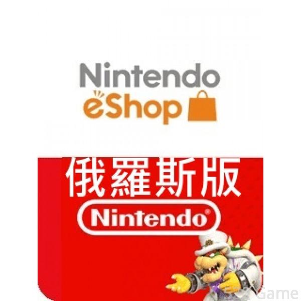 俄羅斯Nintendo 任天堂預付卡(適用3DS / NDSI / WII / SWITCH)