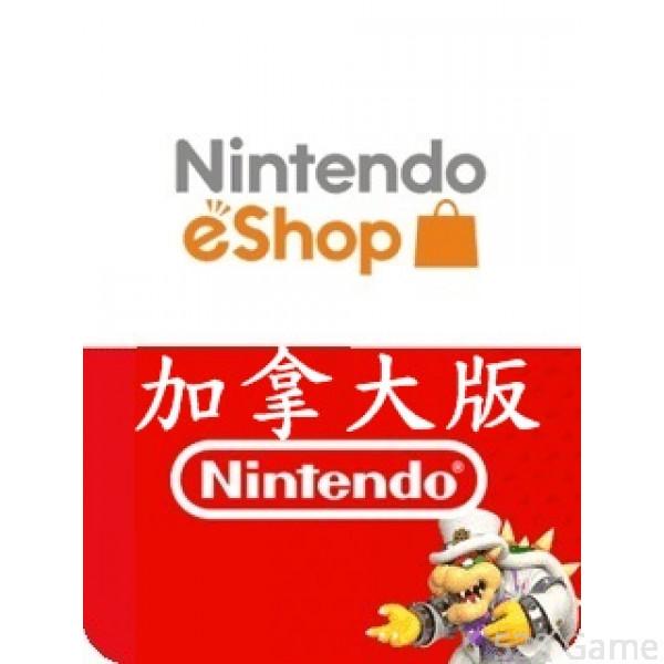 加拿大Nintendo 任天堂預付卡(適用3DS / NDSI / WII / SWITCH)