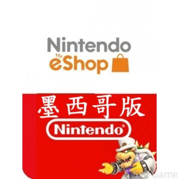 墨西哥Nintendo 任天堂預付卡(適用3DS / NDSI / WII / SWITCH)