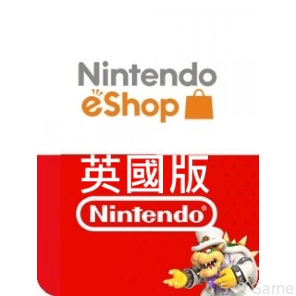 英國Nintendo 任天堂預付卡(適用3DS / NDSI / WII / SWITCH)