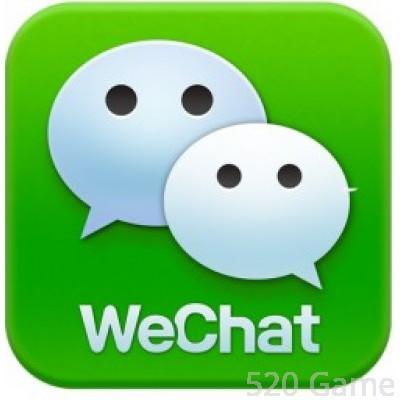 WeChat 微信錢包代充代轉賬