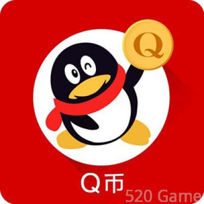 QQ卡/Q幣 (可代充 僅需提供QQ號 )