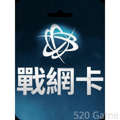 台灣戰網卡