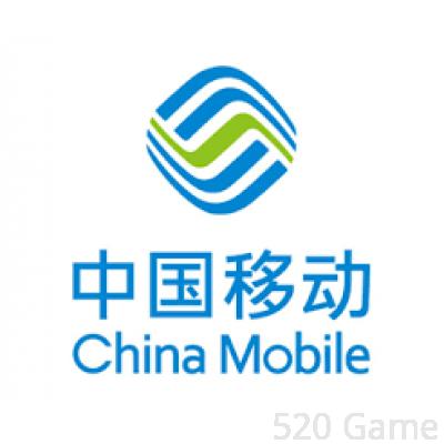 中國移動香港 增值卷