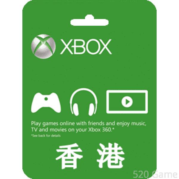 香港Xbox LIVE Gift Card