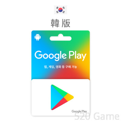 韓國Google Play gift card