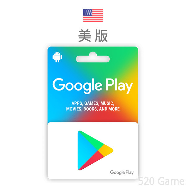 美國Google Play gift card