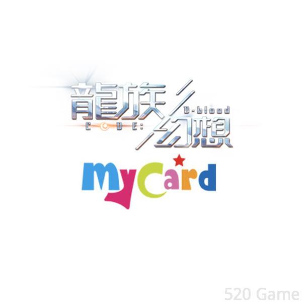 MyCard 龍族幻想1000點專屬卡