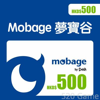 香港Mobage夢寶谷