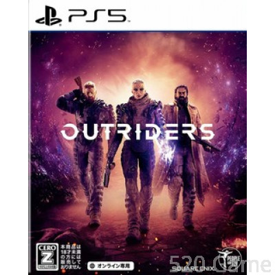 PS5 先遣戰士 OUTRIDERS - CHI