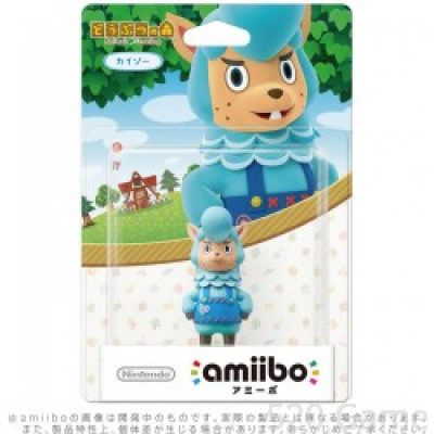 Amiibo Animal Crossing: Kaizo