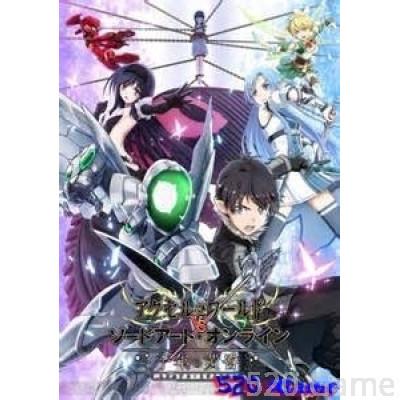 《加速世界X刀劍神域 千年的黃昏》Accel World vs. Sword Art Online:Millennium Twilight 【PC 中文版】