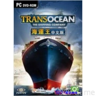 PC 《海運王》TransOcean:The Shipping Company【PC中文版】