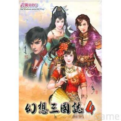 PC 幻想三國誌4- Fantasia Sango 4 中文