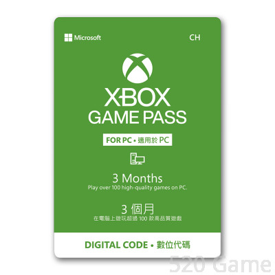 Xbox Game Pass for PC (3個月)