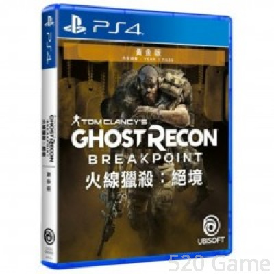 PS4  火線獵殺:絕境 Ghost Recon: Breakpoint (黃金版)