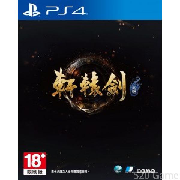 PS4  軒轅劍柒 (亞洲版)