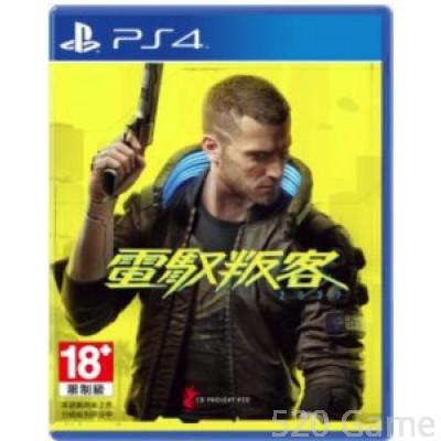PS4 電馭叛客 2077 Cyberpunk 2077