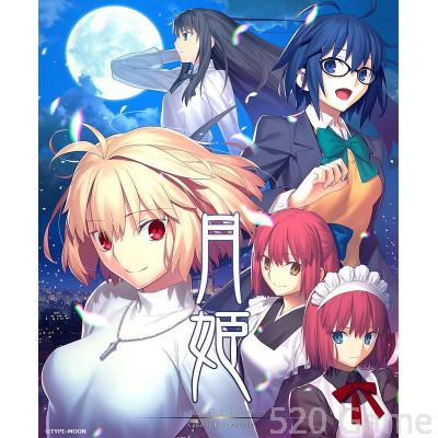 PS4 月姬 -A piece of blue glass moon- 限定版 日文版