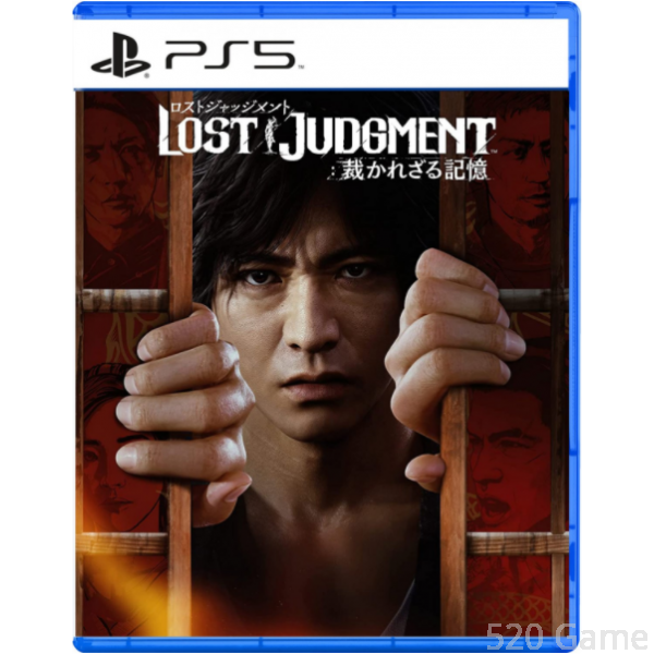 PS5 審判之逝:湮滅的記憶 Lost Judgment