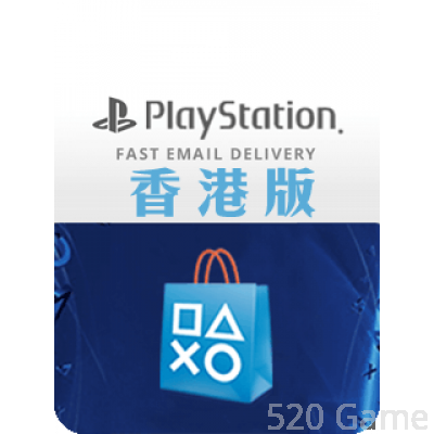 港版 PSN/PS4 Playstation Network
