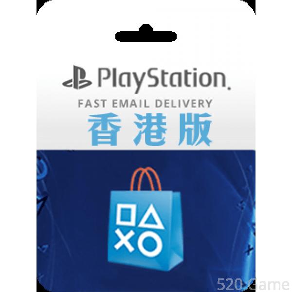 港版 PSN/PS4 Playstation Network