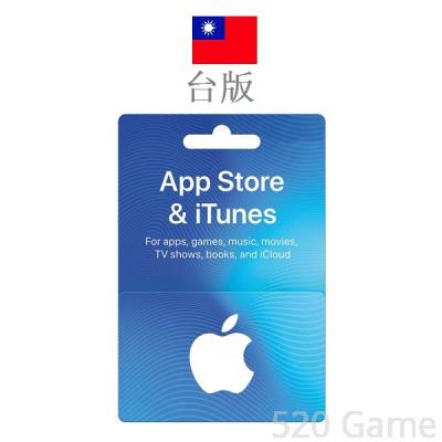 台灣iTunes Gift Card