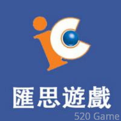 匯思 IC 遊戲卡