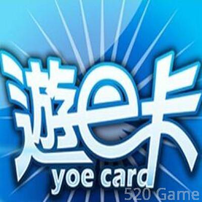 台灣遊e卡 yoecard