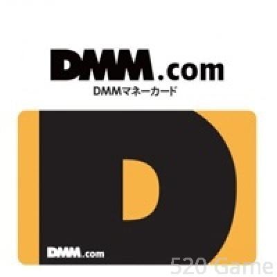 日本DMM禮品券
